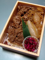 京都牛肉弁当