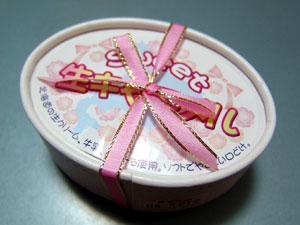 sweet生キャラメル