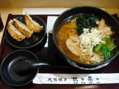 醤油ラーメン+餃子